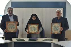 ایجاد شبکه پژوهش بین رشته ای حوزه سلامت توسط سه دانشگاه اصفهانی