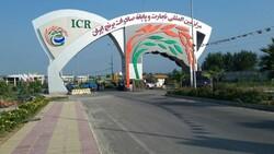 مرکز بین المللی تجارت و پایانه صادرات برنج ایران در آمل افتتاح شد