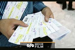 گرانفروشی بلیط هواپیما در شرکتهای هواپیمایی