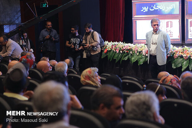 Iranian cinema veterans honored at 21st Iran Cinema Celebration