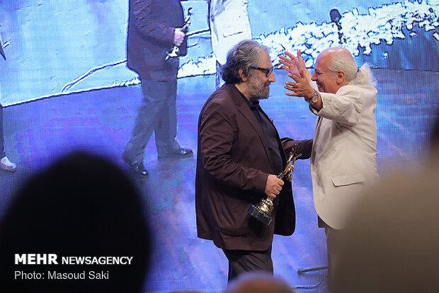 آیین نکوداشت بیست و یکمین جشن سینمای ایران