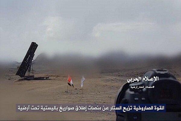 Yemen'de Amerikan yapımı MQ-9 tipi İHA düşürüldü