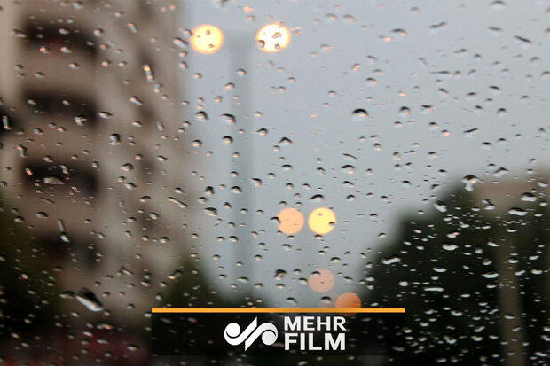 بارش باران برای نواحی شمالی کشور