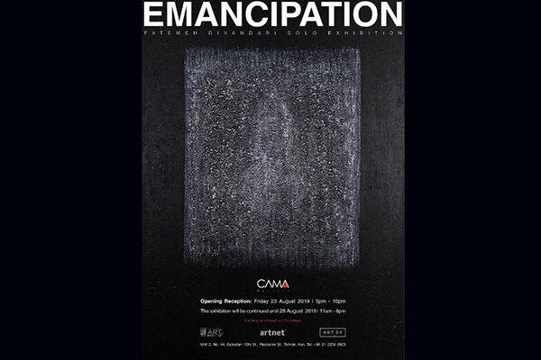 «رستا» به گالری کاما رسید/ نقاشی هایی با تکنیک اکریلیک