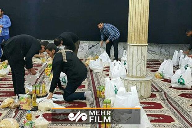 توزیع اغذیه و ارزاق در مناطق محروم تهران