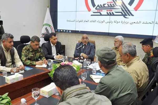 نشست ویژه عبدالمهدی با فرماندهان حشد شعبی عراق