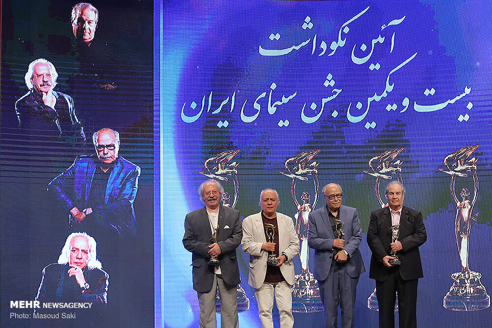 Non Muslim Perspective On The Revolution Of Imam Hussain: Four Cineastes Receive Lifetime Achievement Awards At Iran