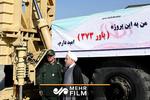 """إيران تزيح الستار عن منظومة """"باور 373"""" الصاروخية /فيديو"""