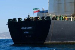 Iranian Navy ready to escort Adrian Darya tanker 'if need be'