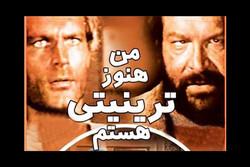 «آپاراتچی» با فیلمی کمدی در ژانر وسترن