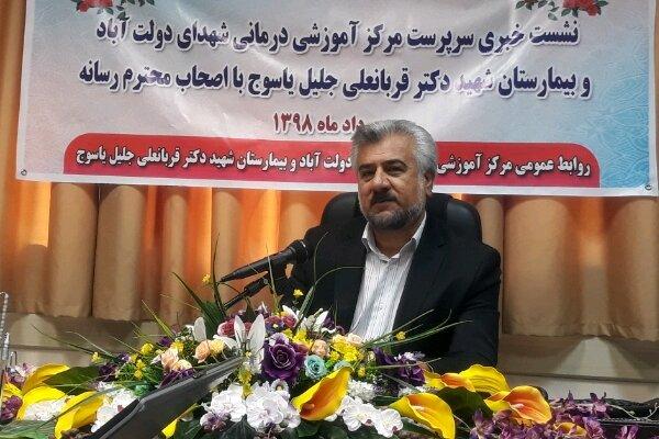 راه اندازی سی تی اسکن بیمارستان شهید جلیل / تعیین تکلیف ۱۰۰ نیرو