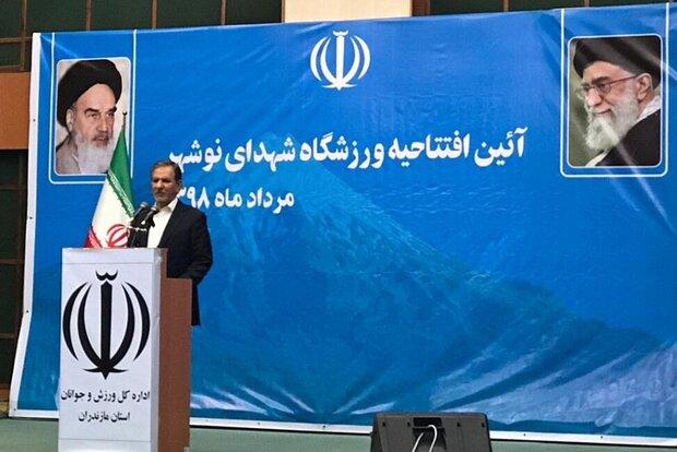 Iran adopts resistance strategy against US maximum pressure: Jahangiri