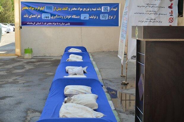 بیش از ۱۲ تن مواد مخدر در استان بوشهر کشف شد