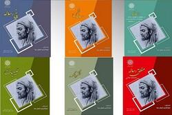 مجموعه رسائل ابن سینا در ۱۰ جلد تجدید چاپ می شود