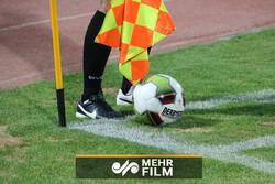 کلیپی برای آشنایی با قوانین جدید داوری در فوتبال