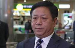 Chinese ambassador to Russia