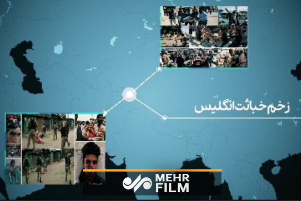 کشمیر میں انگریزوں کا لگایا ہوا گہرا زخم آج بھی تازہ ہے