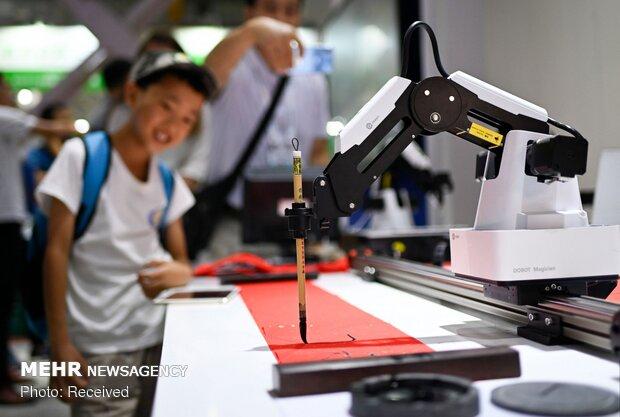 کنفرانس جهانی ربات ها در پکن