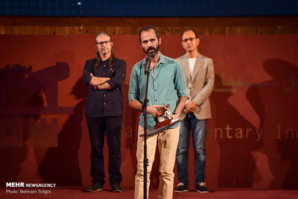 یازدهمین جشن مستقل سینمای مستند