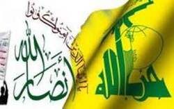The Lebanese resistance of Hezbollah