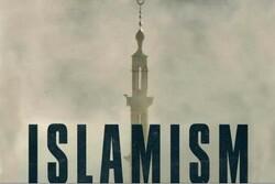 کنفرانس  اسلام گرایی و پسااسلامیسم برگزار می شود