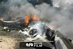 یمن میں امریکی ڈرون کے سرنگوں ہونے کا منظر