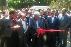 اولین کارخانه نوآوری غرب کشور در اراک افتتاح شد