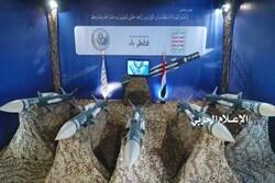 عملکرد فوق العاده سامانههای پدافند هوایی یمن علیه متجاوزان