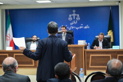 Proceeding for 'Disruptors in Production Sector' in Tehran court