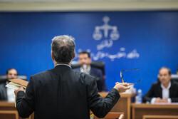 سی امین جلسه دادگاه متهمان بانک سرمایه برگزار شد