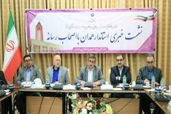 خبرنگاران ناظر بر اجرای سند توسعه استان همدان باشند