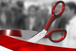 افتتاح و کلنگ زنی شش پروژه عمرانی و خدماتی شهرداری بیرجند