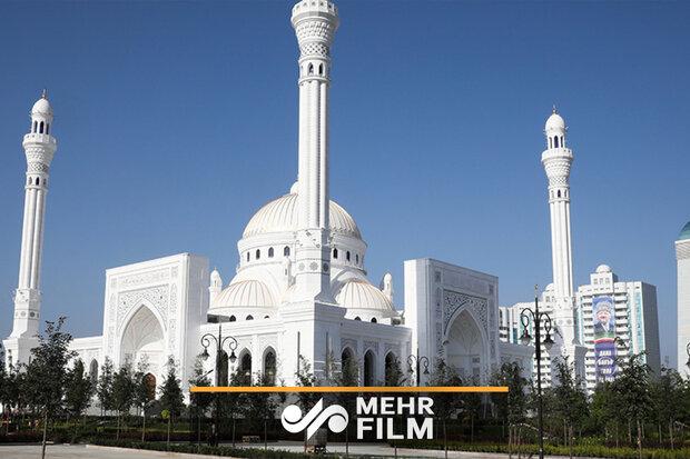 یورپ کی سب سے بڑی مسجد کا افتتاح