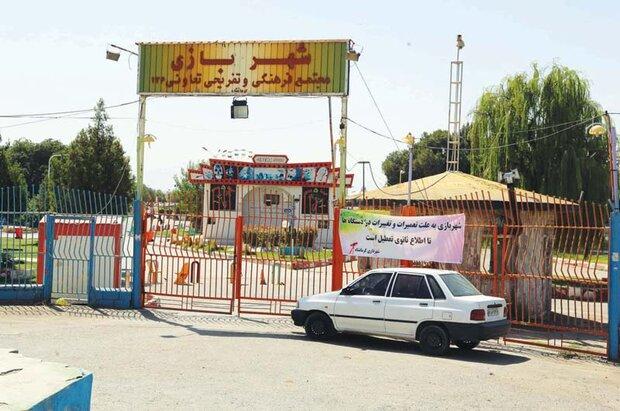 سرمایهگذاری ۴۳ میلیاردی در شهربازی کرمانشاه /افتتاح در نوروز ۹۹