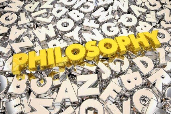 کنفرانس ارتباطات در فلسفه، دین و جامعه برگزار می شود