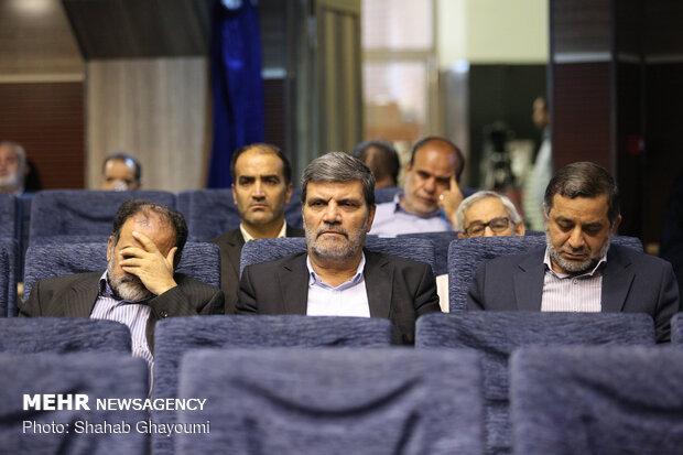 بیست و یکمین سالگرد شهادت شهید اسد الله لاجوردی