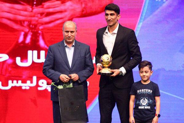 """حارس نادي برسبوليس """"بيرانوند"""" أفضل لاعب في ايران"""
