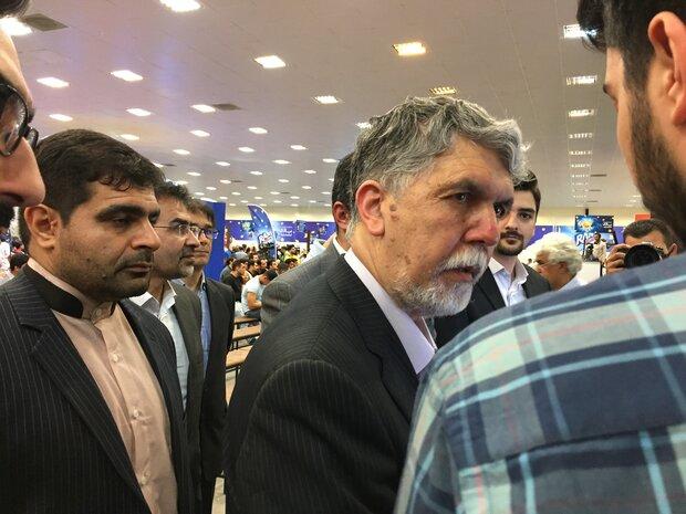 وزیر ارشاد از خانه فرهنگ اهواز بازدید کرد