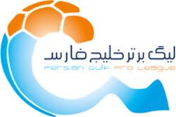 اینفوگرافیک: برترینهای لیگ هجدهم فوتبال ایران
