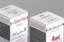صادرات داروی برکسورف در دستور کار/ تست دارو در آزمایشگاههای معتبر بینالمللی