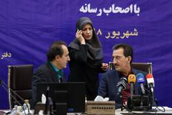 نشست خبری مدیر عامل راه آهن جمهوری اسلامی ایران