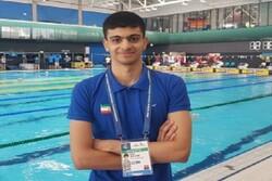 نماینده ایران در ۲۰۰ متر پروانه بیست و هفتم شد