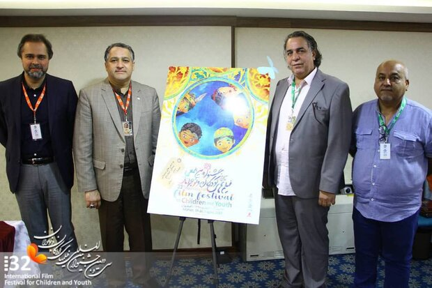 Cinema and art, bridge to enhance Iran-Iraq ties