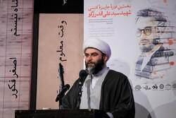 هدف دشمن ریشهکن کردن هویت ایرانی اسلامی است