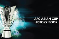کتاب تاریخچه جام ملتهای فوتبال آسیا منتشر شد