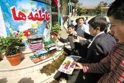 برگزاری جشن عاطفهها در مدارس یزد/تاکید بر ترویج روحیه نیکوکاری