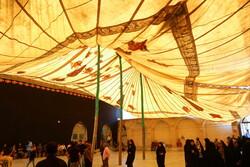 امامزادہ موسی مبرقع کے صحن میں خیمہ عزاداری نصب