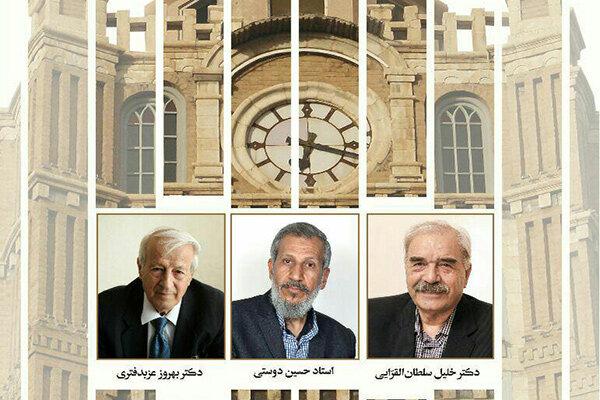 مفاخر فرهنگ و ادب آذربایجان شرقی تجلیل میشوند