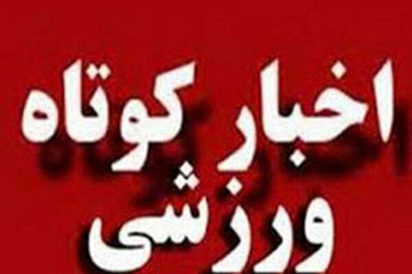 فوتبالیست قزوینی به تاشکند میرود
