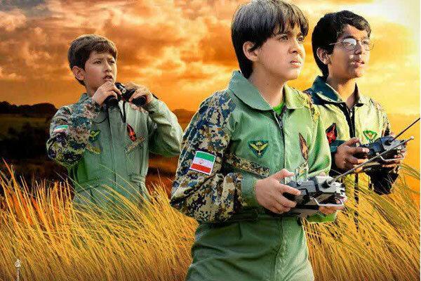 ترکیب اکران از ۱۵ آبان تازه میشود/ نمایش ۳ فیلم کودک و نوجوان